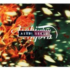 Asobi Seksu- Fluorescence