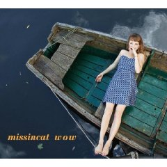 Missincat- WOW