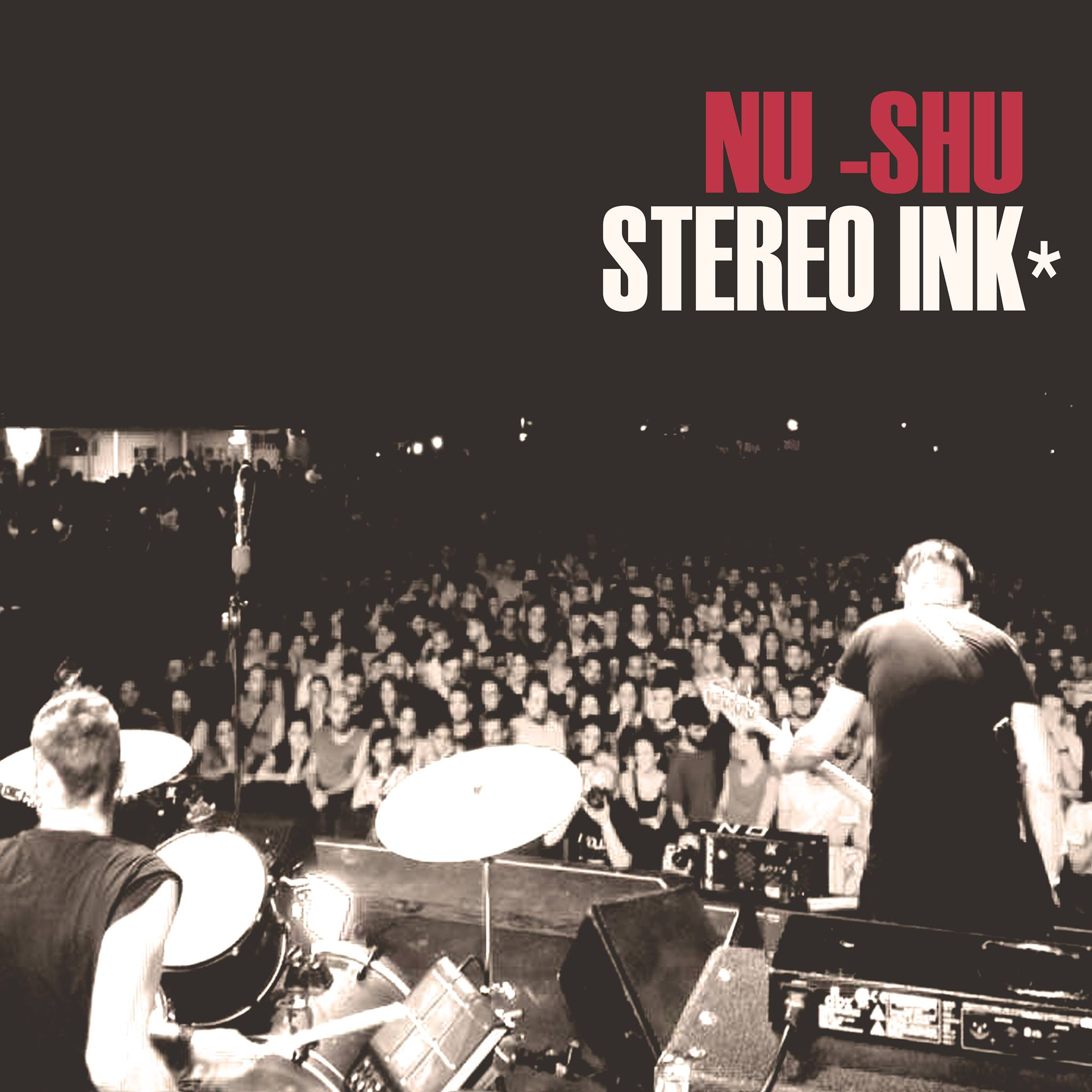 nu-shu-stereo-ink