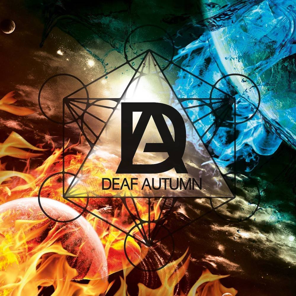 Deaf Autumn- The Shape