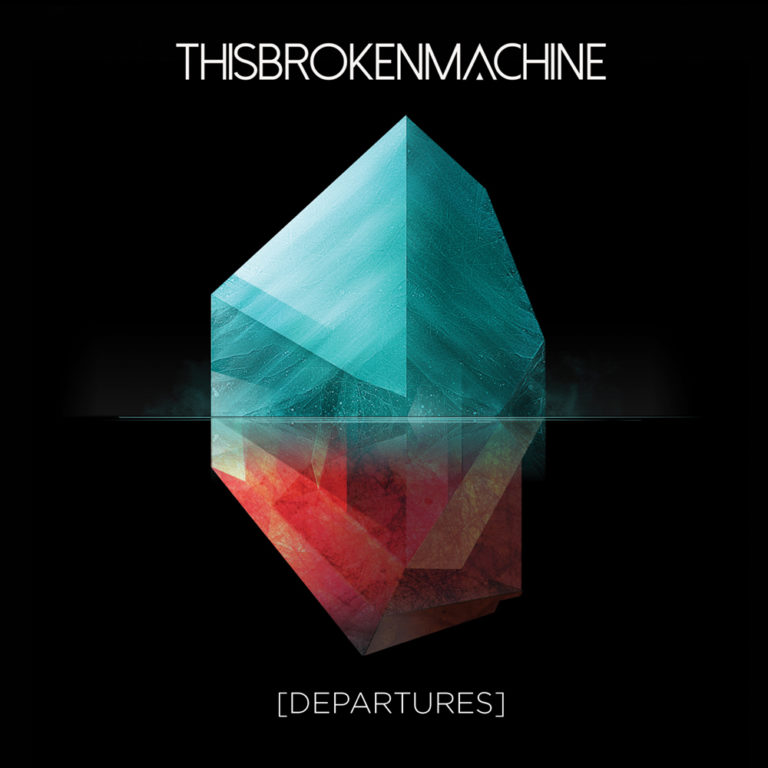 This Broken Machine: Departures