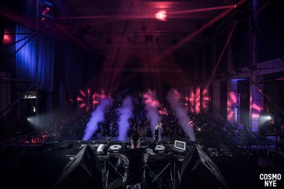 Cosmo Festival 2018